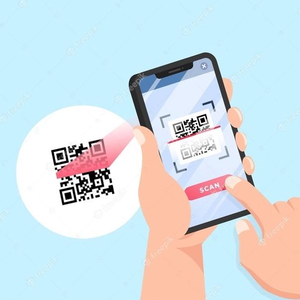 С 15 октября в учреждения культуры и на массовые мероприятия будут допускать по QR-кодам
