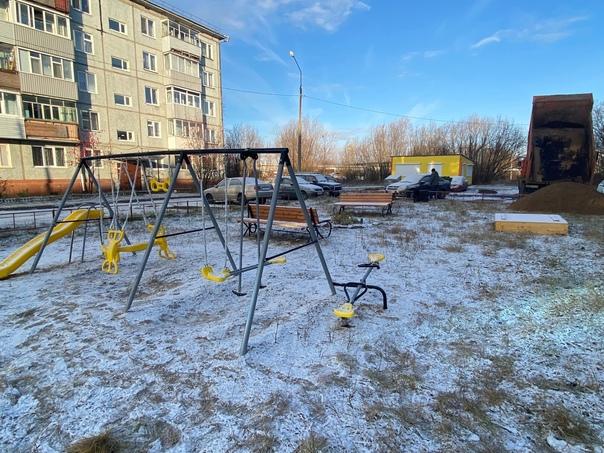 В рамках проекта Архангельского ЦБК