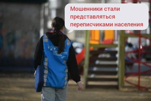 ❗Внимание мошейнике🧤🤨Несколько дней назад россияне...