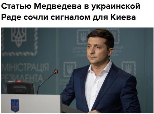 Депутат от партии «Оппозиционная платформа — За жизнь» Ринат Кузьмин заявил о то...