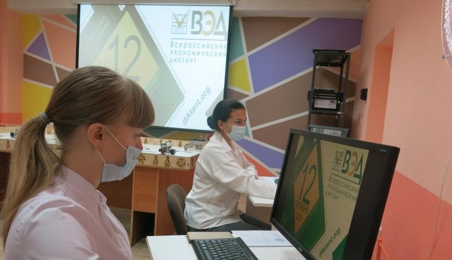 Студенты Петровского политеха написали Экономический диктант