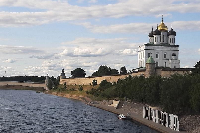Псков. Россия начинается здесь