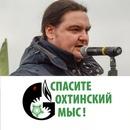 Личный фотоальбом Красимира Врански