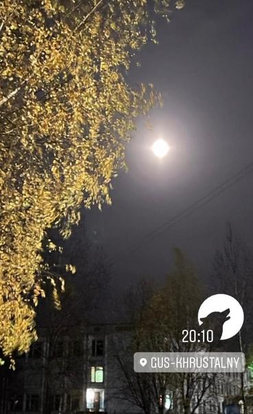 Осенний вечер... в Гусь - Хрустальном ☺...