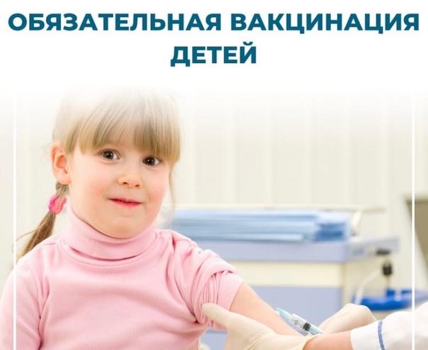 ❗Главный внештатный педиатр Министерства здравоохр...