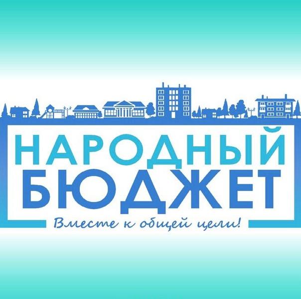 Конкурсный отбор проектов развития сельпоссоветов ...