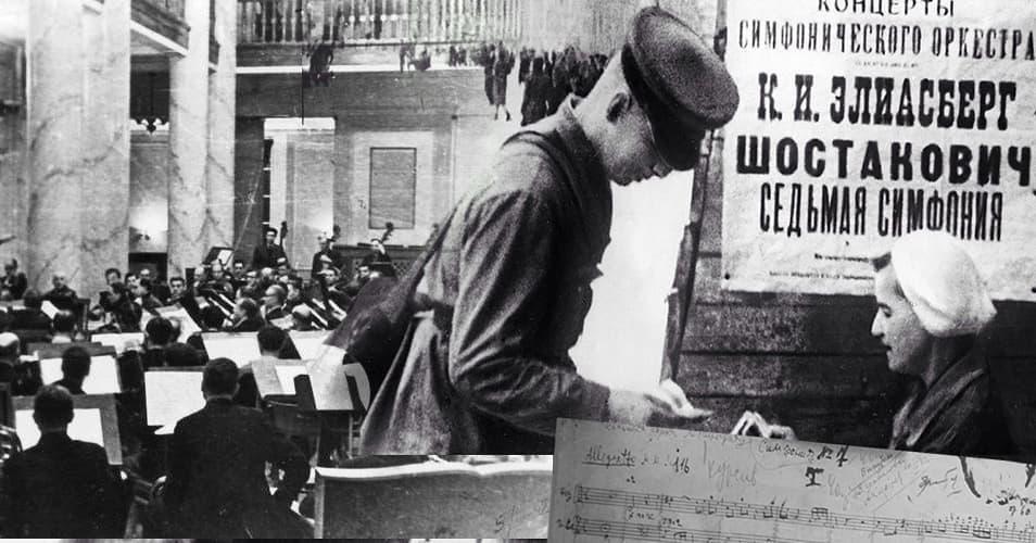 79 лет назад, 9 августа 1942 года, в зале Ленинградской филармонии состоялось исполнение Седьмой («Ленинградской») симфонии Дмитрия Шостаковича