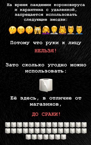 Антон Иванов -  #1