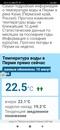 Курсов Евгений | Пермь | 3
