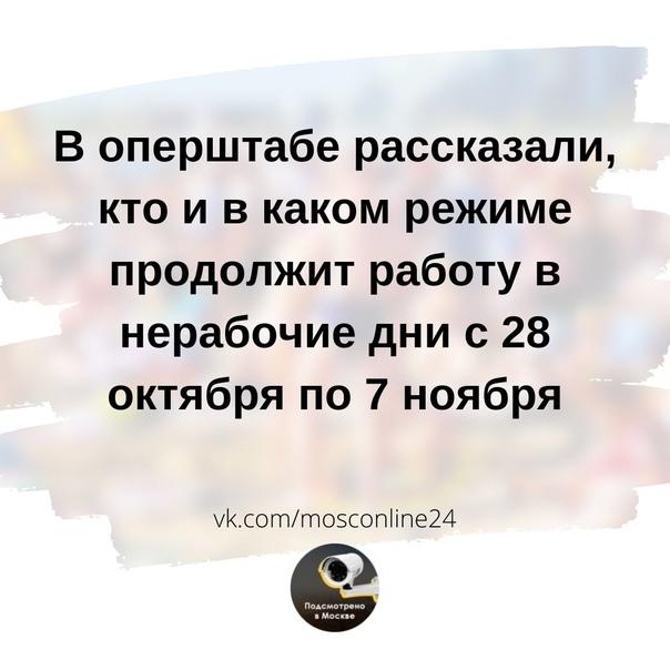 - Стоматологии Москвы в нерабочие дни будут оказыв...
