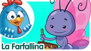 La Farfallina - Canzoni per bambini e bimbi piccoli
