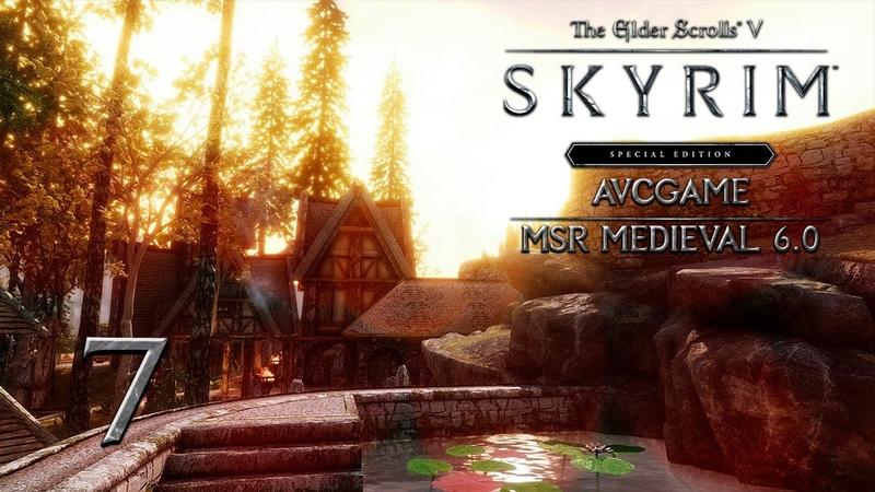 Прохождение TES V Skyrim SE MSR Medieval 6 0 7 История Огранных Камней