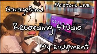 RECORDING STUDIO AT HOME   MY EQUIPMENT   PROGRAMS