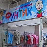 Фотография страницы Ольги Хорчевой ВКонтакте