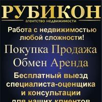 Личная фотография Кирилла Рубиконова ВКонтакте