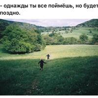 Личная фотография Орифа Юсупова