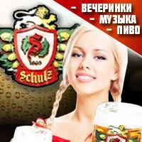 Личная фотография Ирины Шульца ВКонтакте