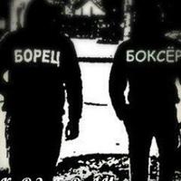 Фотография профиля Диаса Кайдарбека ВКонтакте
