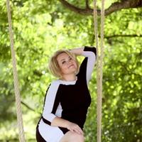 Фотография Наталии Смирновой