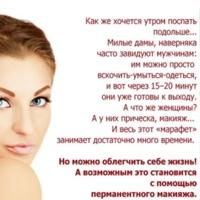 Ольга Маньковская, 0 подписчиков