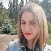 Фотография страницы Надежды Игнатенко ВКонтакте