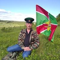 Фотография Сергея Каптиева ВКонтакте