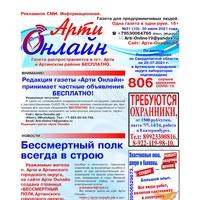 Фотография Алексея Колесникова ВКонтакте