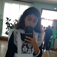 Фотография страницы Виктории Косар ВКонтакте