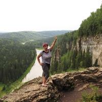 Фотография страницы Галины Улитиной ВКонтакте