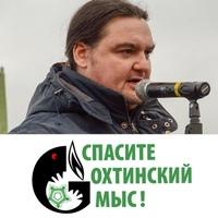 Личная фотография Красимира Врански ВКонтакте