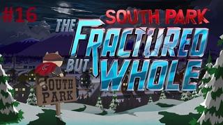 South Park: The Fractured But Whole Platinum Walkthrough #16