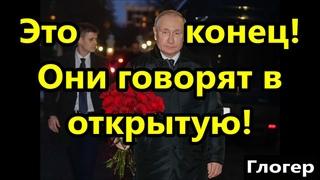 Что творят ! По НТВ в открытую , смотрите что делается//Америка Россия вода антибиотики гормоны США