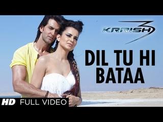 """""""Dil Tu Hi Bataa Krrish 3"""" Full Video Song   Hrithik Roshan, Kangana Ranaut"""