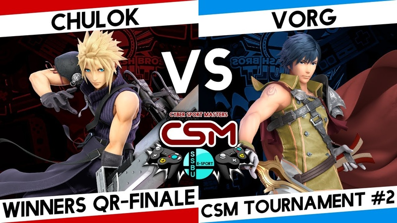 SSBU CSM tournament winners quarter finale Chulok Клауд vs Vorg Хром