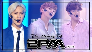 2PM SPECIAL PART 2★Since 'Hands Up' to 'Promise'★(1h 15m stage compilation)