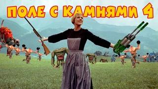 САМЫЙ ЛУЧШИЙ ОБЗОР SERIOUS SAM 4