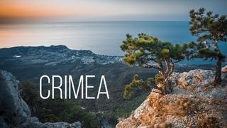 Невероятный Крым