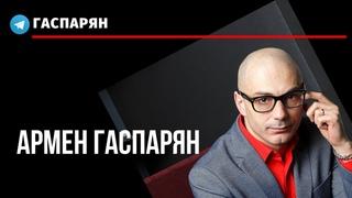 Навальный без сайта, Соболь без знаний, Тихановская без флага, но Габышев с врачами