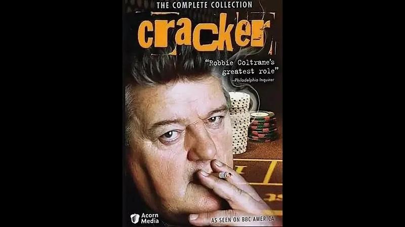 Метод Крекера 11 серия детектив криминал 1993 Великобритания